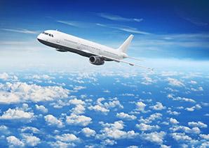长沙国际空运公司